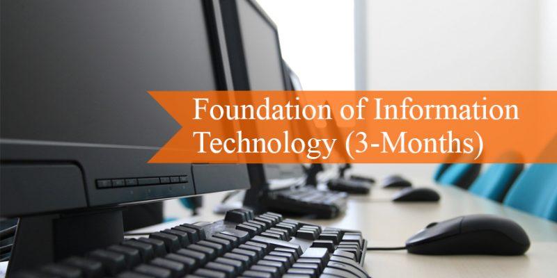 Foundation of Information Technology, Course, Department of Computer Technology, Gurukul   তথ্য প্রযুক্তির ভিত্তি স্থাপন, কোর্স, কম্পিউটার টেকনোলজি বিভাগ, গুরুকুল