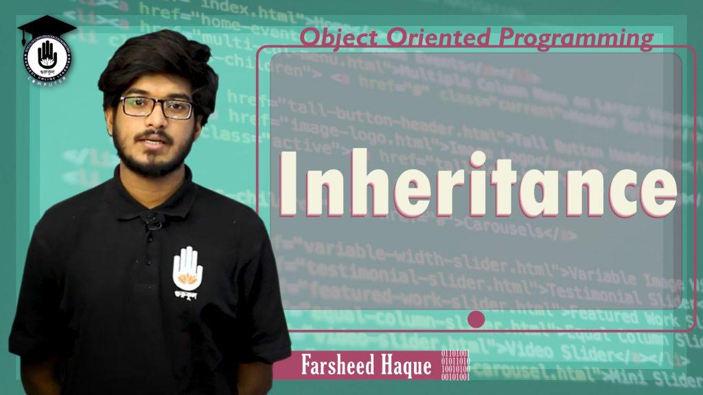 Inheritance | Object Oriented Programming | Gurukul Online Learning Network (GOLN)