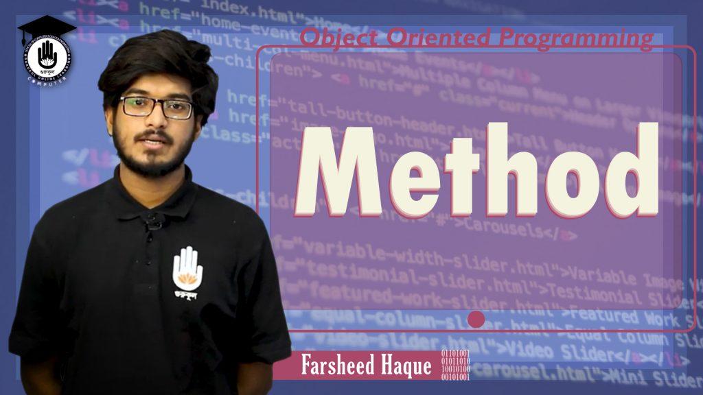 Method | Object Oriented Programming | Gurukul Online Learning Network (GOLN)